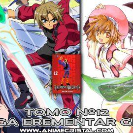 Erementar Gerad Manga 12