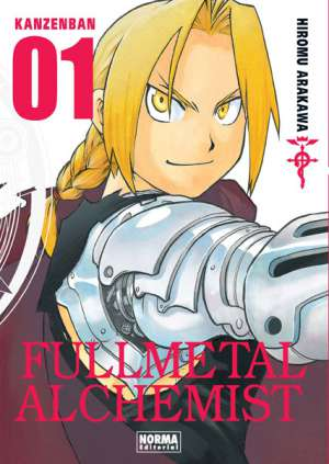 Fullmetal Alchemist Kanzenban