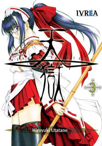 Heaven's Prison manga 03