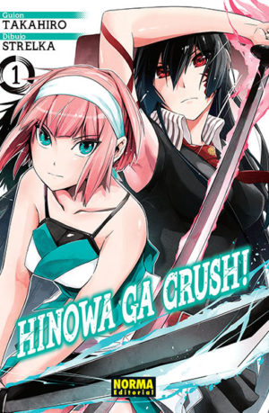 Manga Hinowa Ga Crush!