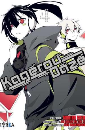 Kagerou Daze Manga Tomo 4