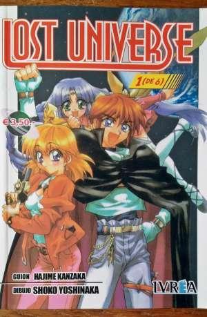 Lost Universe Manga Tomo 1
