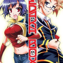 Manga Medaka Box 17