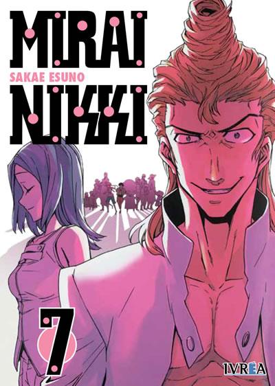 Manga Mirai Nikki 07