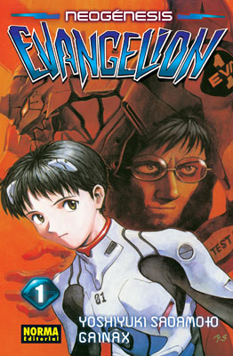 Neogenesis Evangelion manga Tomo 1