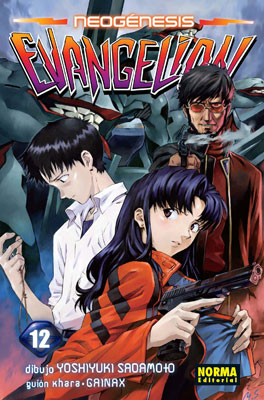 Neogenesis Evangelion manga Tomo 12