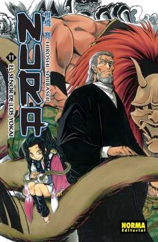 Nura El Señor De Los Yokai manga Tomo 11