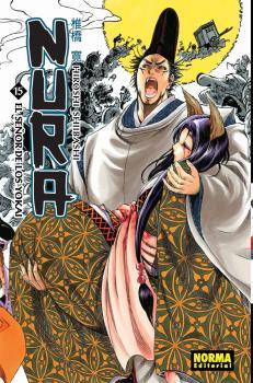 Nura El Señor De Los Yokai manga Tomo 15