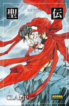 RG Veda Edición Coleccionista manga Tomo 1
