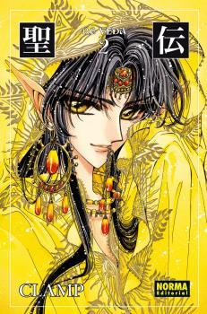 RG Veda Edicion Coleccionista manga Tomo 2