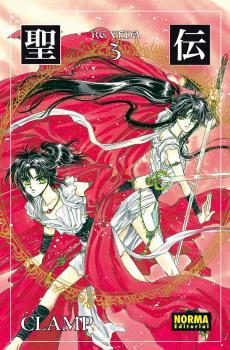 RG Veda Edicion Coleccionista manga Tomo 3