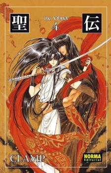 RG Veda Edicion Coleccionista manga Tomo 4