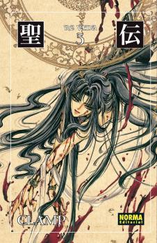 RG Veda Edicion Coleccionista manga Tomo 5