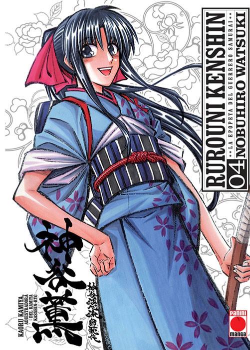 Manga Rurouni Kenshin 04