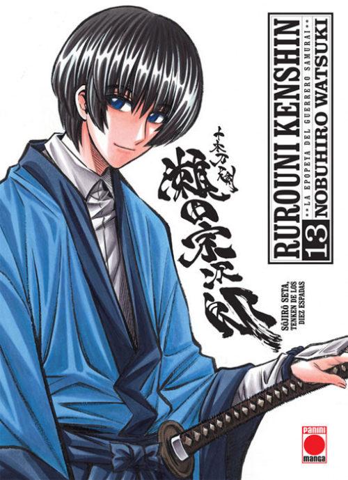 Manga Rurouni Kenshin 13
