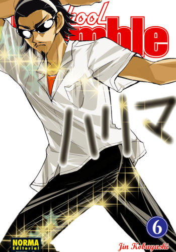 School Rumble manga Tomo 6