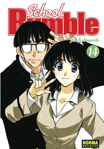 School Rumble manga Tomo 14
