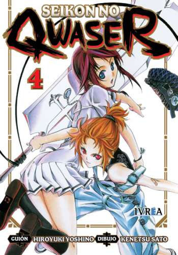 Seikon No Qwaser Manga Tomo 4