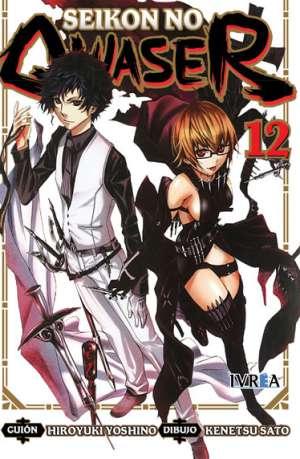 Seikon No Qwaser Manga Tomo 12