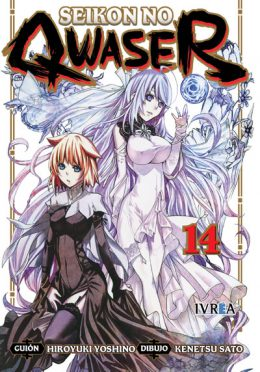 Seikon No Qwaser Manga Tomo 14