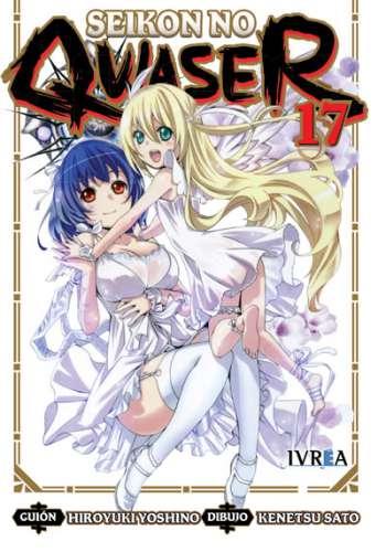 Seikon No Qwaser Manga Tomo 17