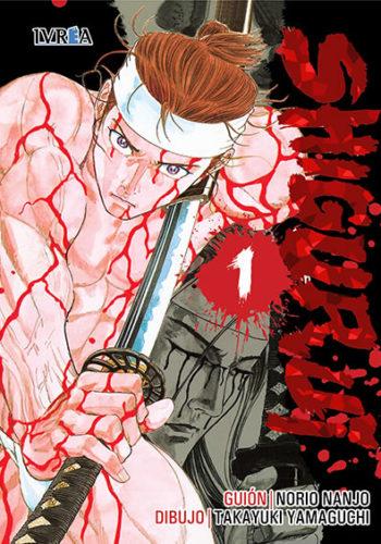 Shigurui manga tomo 1