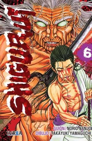 Shigurui manga tomo 6