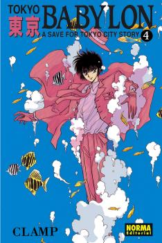 Tokyo Babylon manga Tomo 4
