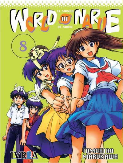 World Of Narue manga tomo 8