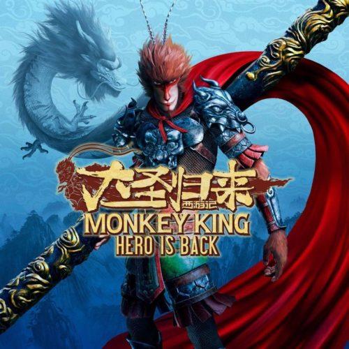 Monkey King Hero Is Back PC Descargar