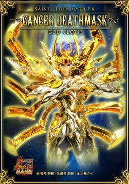 Myth-Cloth-Ex-Cancer-Armadura-Divina-01