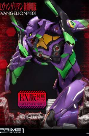 Neon Genesis Evangelion Exclusivo Surtido de 3 Estatuas EVA Test Type-01 y EVA Test Type-01 77 cm 01