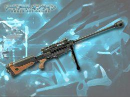 Replica-a-escala-Sword-Art Online-Hecate