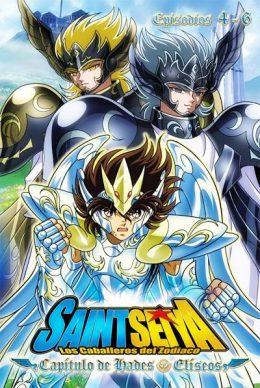 Saint-Seiya-Hades-Eliseos-DVD-vol2
