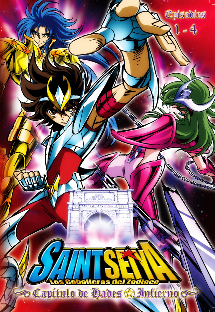 Saint-Seiya-Hades-Infierno-DVD-vol1