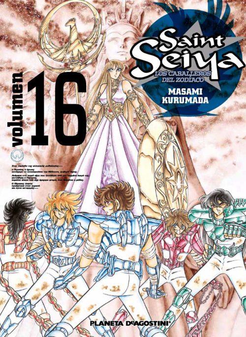Saint Seiya Los Caballeros del Zodiaco Tomo 16