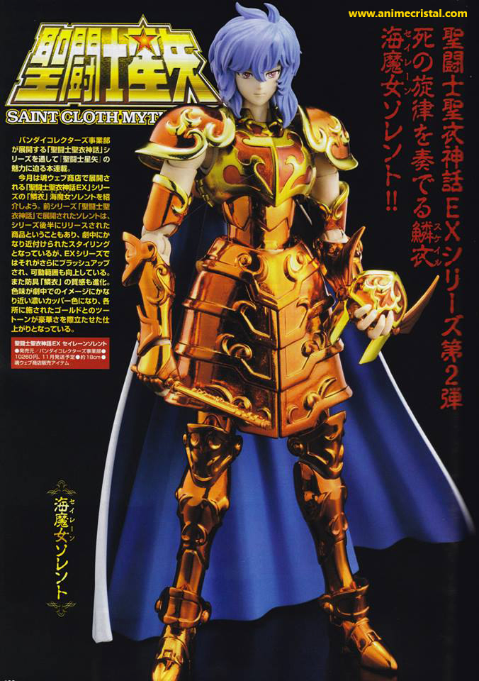 Saint-Seiya-Myth-Cloth-EX-Siren-de-Sorrento-01