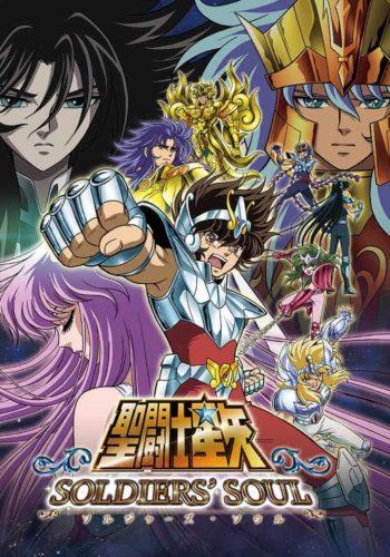 Saint Seiya Soldiers Soul PC Descargar