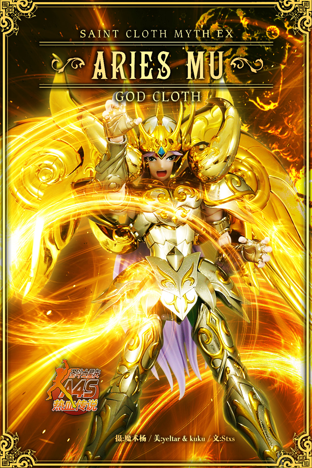 Saint-Seiya-Soul-of-Gold-Myth-Cloth-EX-Aries-Armadura-divina-01