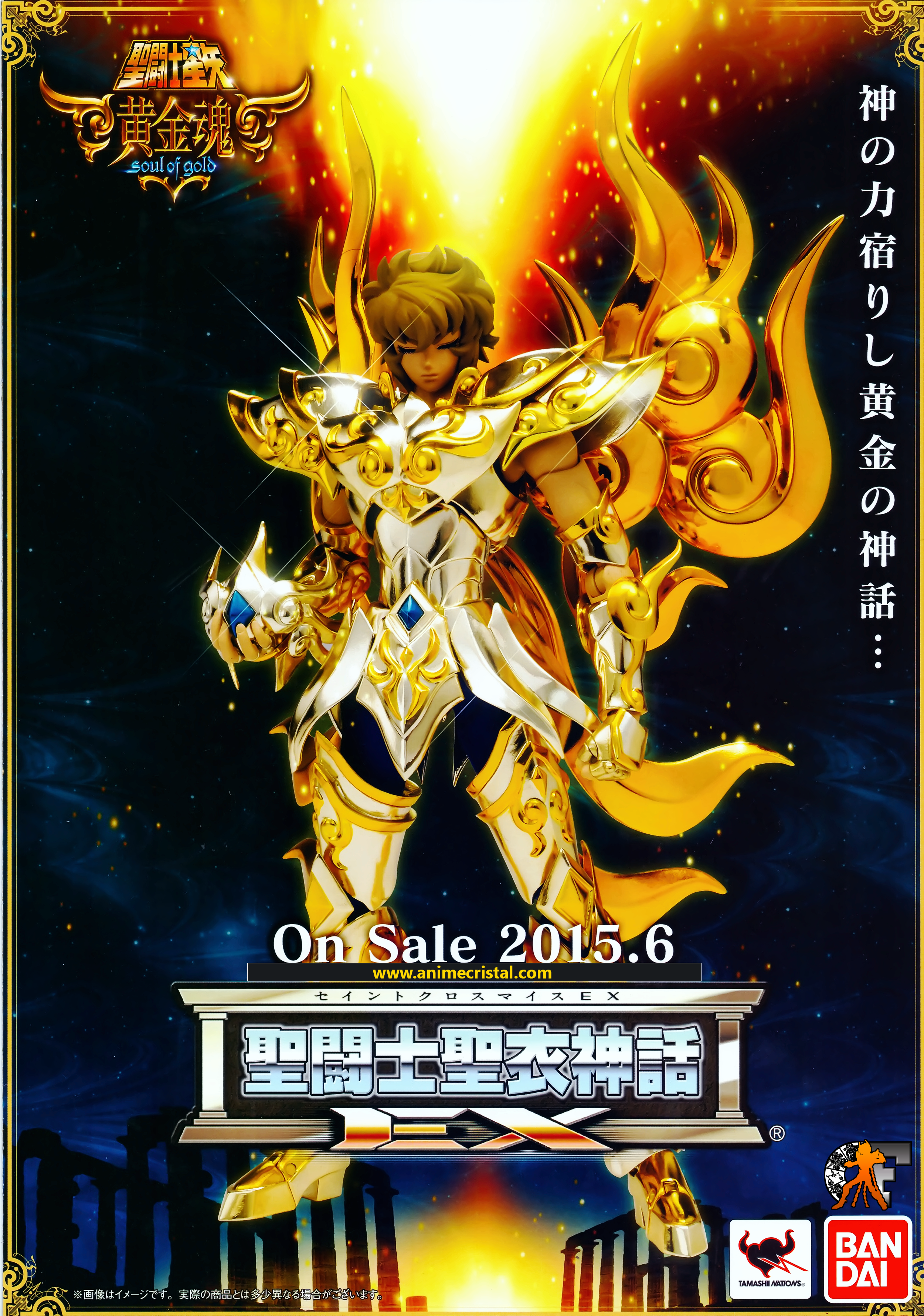 Saint-Seiya-Soul-of-Gold-Myth-Cloth-EX-Leo-Armadura-divina-01