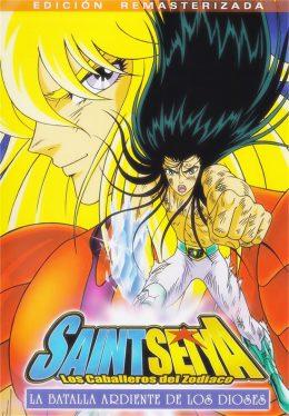 Saint-Seiya-la-batalla-ardiente-de-los-dioses-dvd