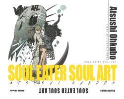 Soul Eater Artbook