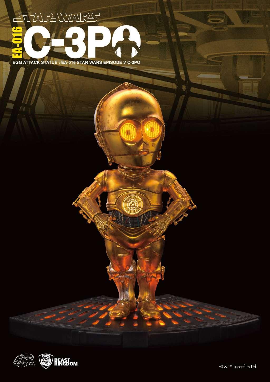Star Wars Figura con sonido y luz Egg Attack C-3PO Episodio V 02