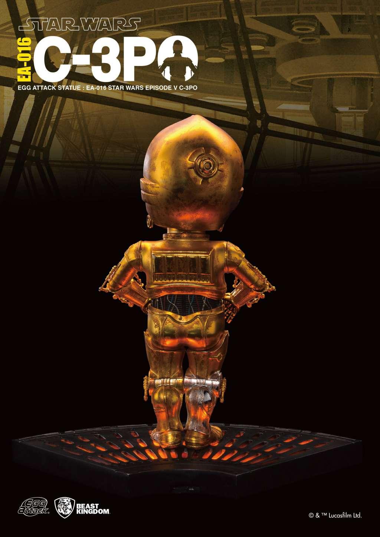 Star Wars Figura con sonido y luz Egg Attack C-3PO Episodio V 03