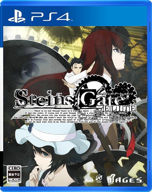 Steins Gate Elite PS4 Portada