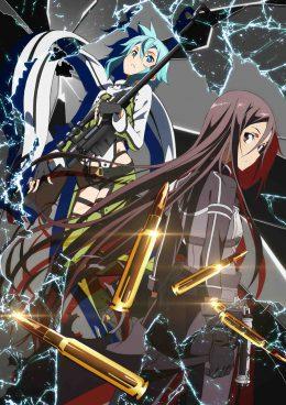 Sword Art Online II Blu Ray parte 1