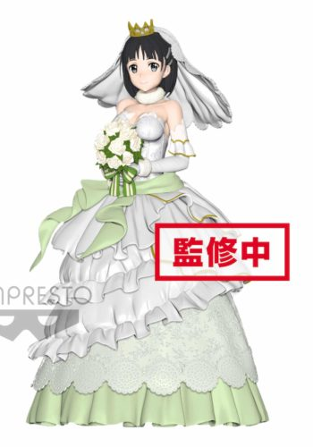 Sword Art Online Code Register Figura EXQ Wedding Suguha 23 cm