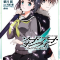 Sword Art Online Fairy Dance 2 Manga