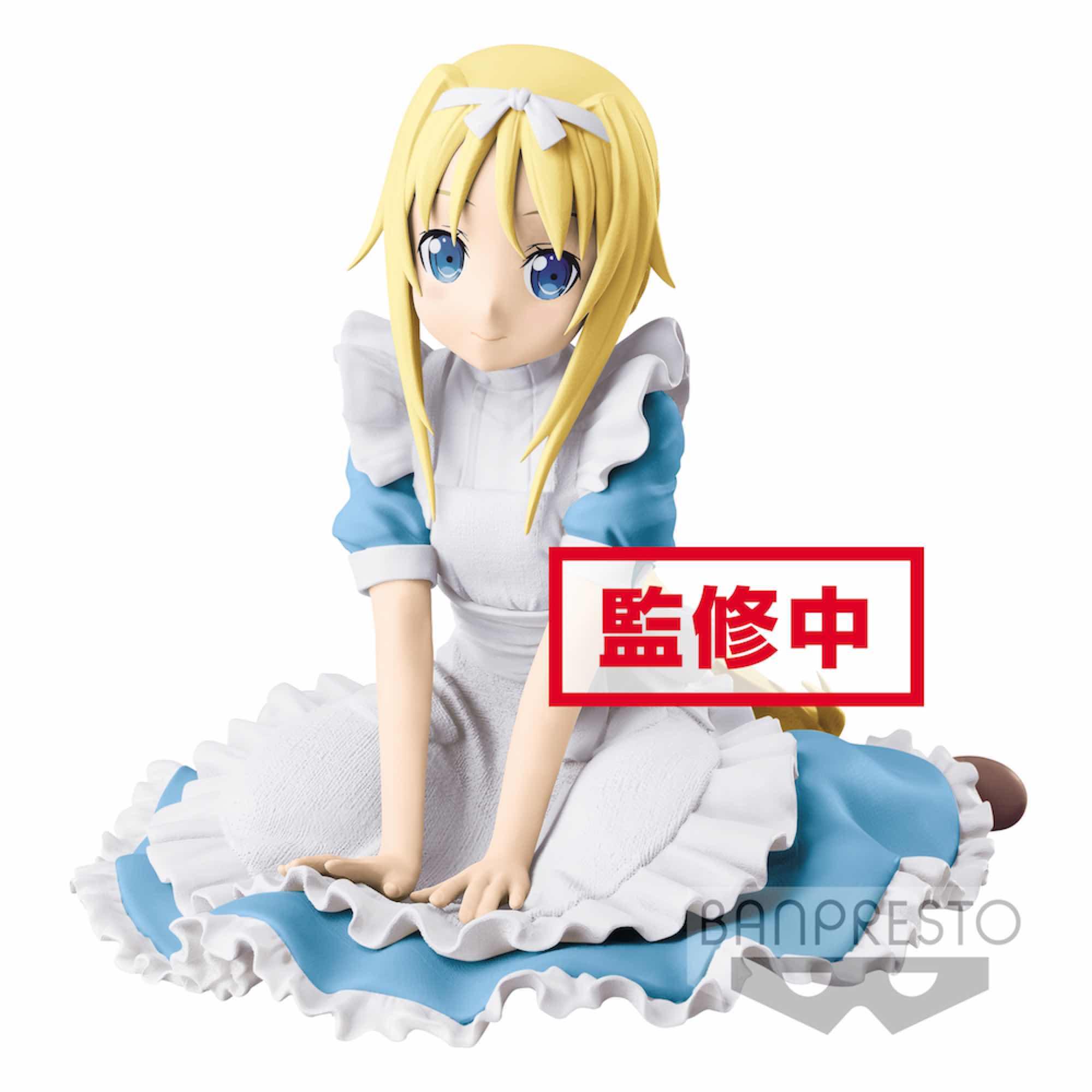 Sword Art Online Figura EXQ Alice Schuberg 12 cm