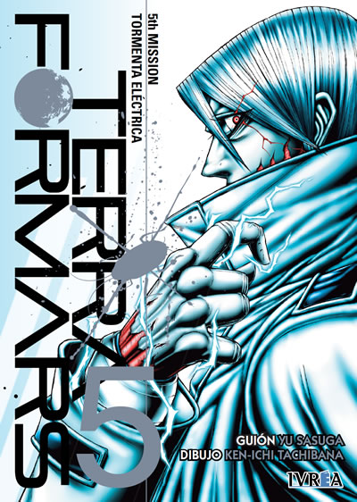 Terra Formars comic tomo 05